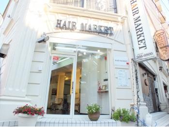 ヘアーマーケット(HAIR MARKET)