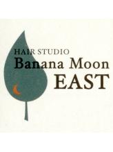 バナナムーンイースト(Banana Moon EAST)