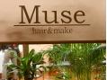 ミューズ 入曽店(Muse)(美容院)