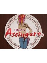 ヘアーズアッシュガーレ(Hair's Asciugare.)
