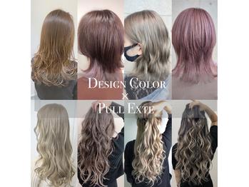ヘアアンドメイク リー アッセンブラージュ(Hair&Make Re ~assemblage~)(東京都新宿区/美容室)