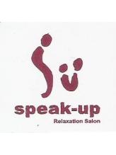 スピークアップ(speak‐up)