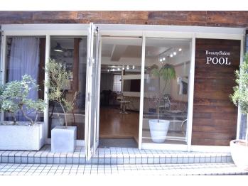 ビューティーサロンプール 元町(Beauty Salon POOL)