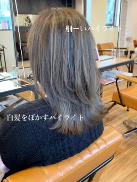 #白髪をぼかすハイライト#細ーいハイライト#白髪染め#くびれ