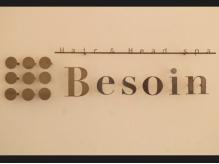 ビゾン Besoin