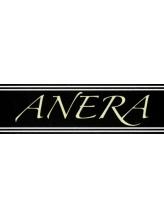アネラ(ANERA)
