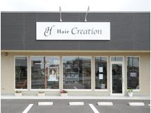 ヘアー クリエイション(Hair Creation)
