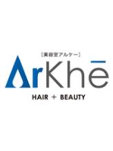 アルケー Arkhe HAIR+BEAUTY 八千代緑が丘店