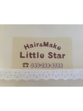 ヘアーアンドメイク リトルスター(Hair&Make Little Star)