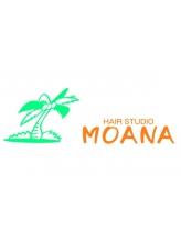 ヘアスタジオ モアナ(HAIR STUDIO MOANA)