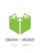 スノーストーン(snow stone)