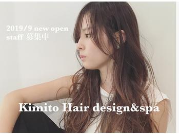 キミトヘアデザインアンドスパ(Kimito Hair design&spa)(神奈川県川崎市中原区)