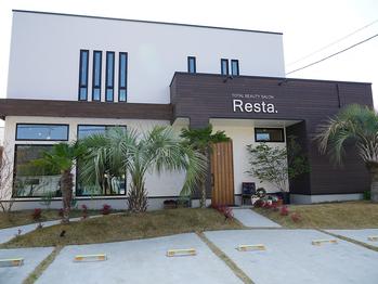 リスタ(Resta)(鹿児島県出水市/美容室)