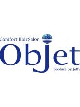 オブジェ(Objet)