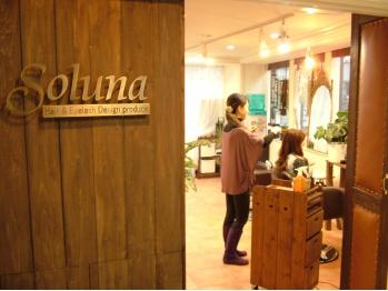 ソルナ(Soluna)(東京都台東区)