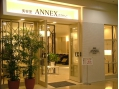 アネックス さかもとウイングポート店(ANNEX)