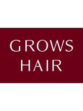 グロウズ ヘアー(GROWS HAIR)