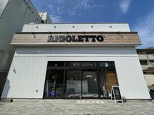 リゴレット 久喜店(RIGOLETTO)の詳細を見る