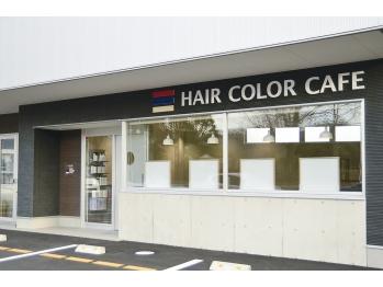 ヘアカラー カフェ 山口店(HAIR COLOR CAFE)