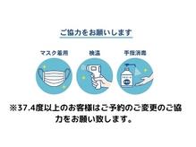 アトレ 藤沢店(attrait)の詳細を見る
