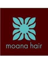 モアナヘア(moana hair)