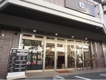 アーチ(earch)(神奈川県川崎市麻生区/美容室)