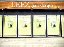 リーズ ヘアーデザイン(LEEZ hair design)の詳細を見る