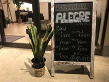 アレグレ(Hair salon ALEGRE)