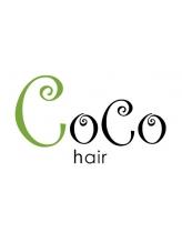 ココヘアー(CoCo hair)