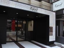 エスプリ ジェイアール相模原店の店内画像