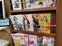13種類の雑誌とiPadの電子書籍の中から好きな雑誌を選べます。