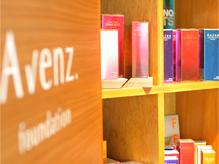 アベンツ ファンデーション(Avenz.foundation)