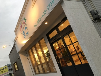 びようしつ まこ(福岡県太宰府市/美容室)