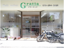 グラーティア(Gratia)