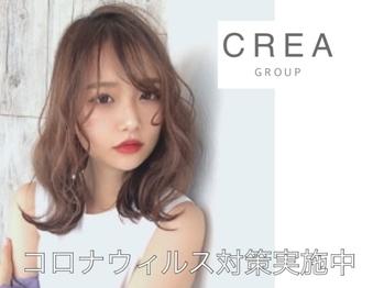 クレア ヘアー アーバン 本店(CREA hair urban)(大阪府池田市/美容室)