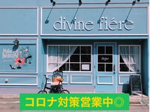 ディバイン フィエール(divine fiere)の詳細を見る
