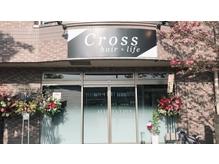 クロス(Cross)