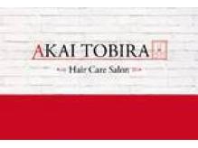 アカイトビラ ヘアケアサロン(AKAI TOBIRA Hair Care Salon)