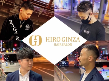 ヒロギンザ 池袋 サンシャイン通り店(HIRO GINZA)(東京都豊島区)