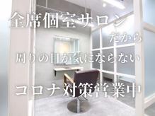 【完全個室サロン】tocca hair&treatment 八王子店