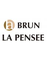 ラパンセブラン(LAPENSEE BRUN)