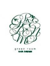グリーンルーム ヘアデザイン(green room HAIR DESIGN)