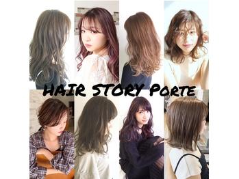 ヘアーストーリー (HAIR STORY)(大阪府高槻市)
