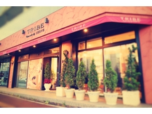 TRIBE create salon by SERVE 【トライブ クリエートサロン バイ サーヴ】