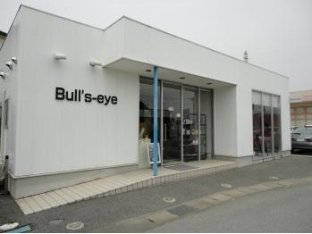 バルズアイ 響ヶ丘店 Bull's‐eye