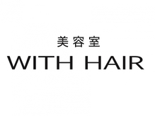WITH HAIR 三日市店の詳細を見る