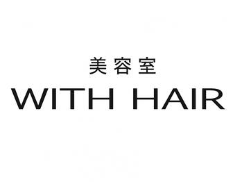 WITH HAIR 三日市店(大阪府河内長野市/美容室)
