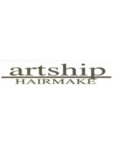 ヘアーメイク アートシップ(HAIR MAKE art ship)