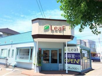 美容室 リーフ 藤枝店(LeaF)