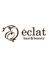 エクラ ヘアアンドビューティー(eclat hair & beauty)